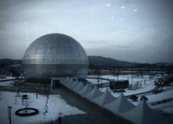seoul space museum