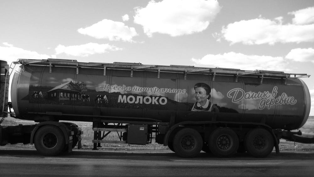russian_milk_float