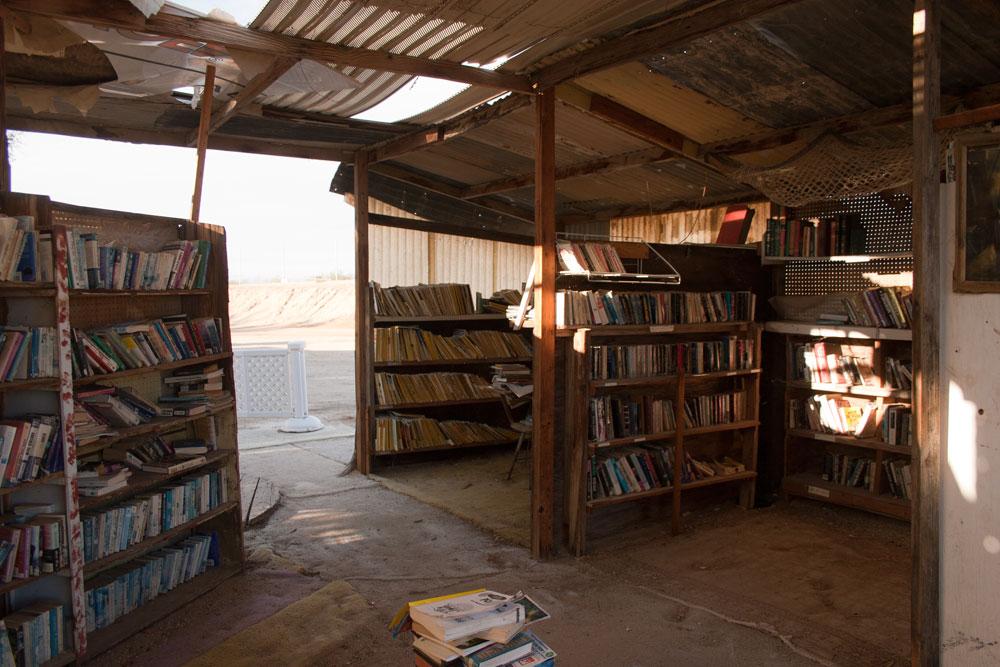 10-slabcity_library