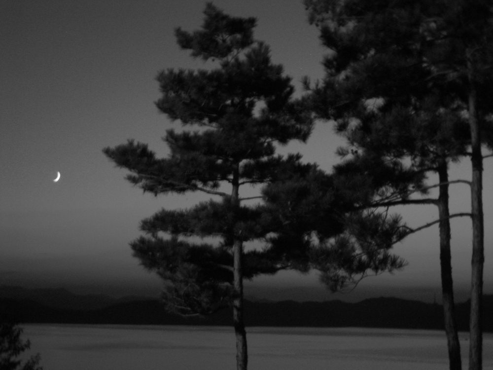 andong_evening