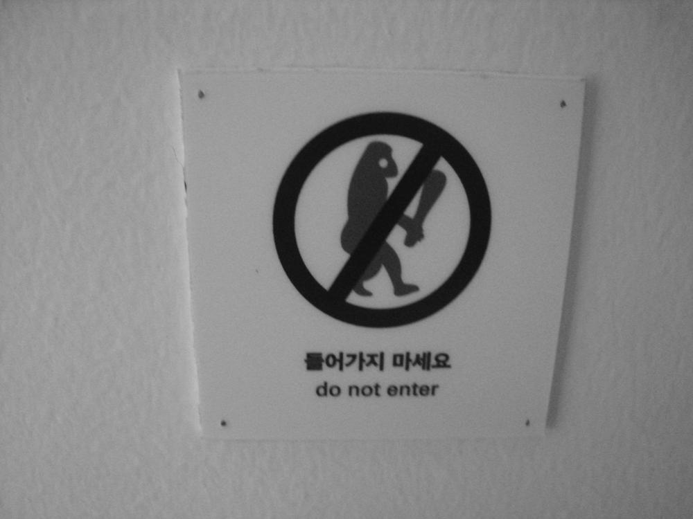 busan_modern_art_sign