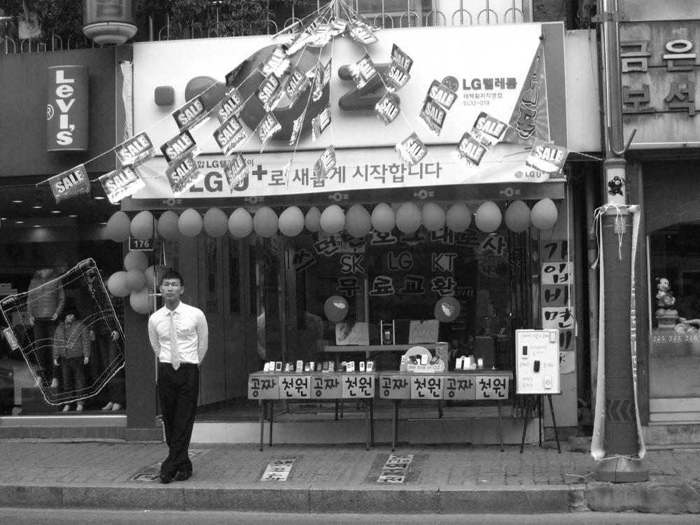 korean_shop_keeper