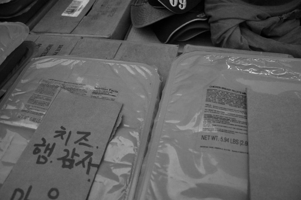 seoul_us_army_rations