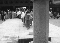 bulguksa_temple_queue