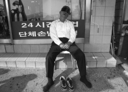 busan_sleeper