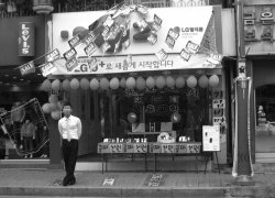 korean_shop_keeper