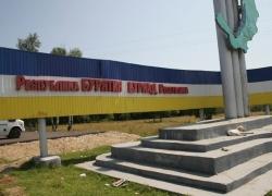 Buryatia-Russia